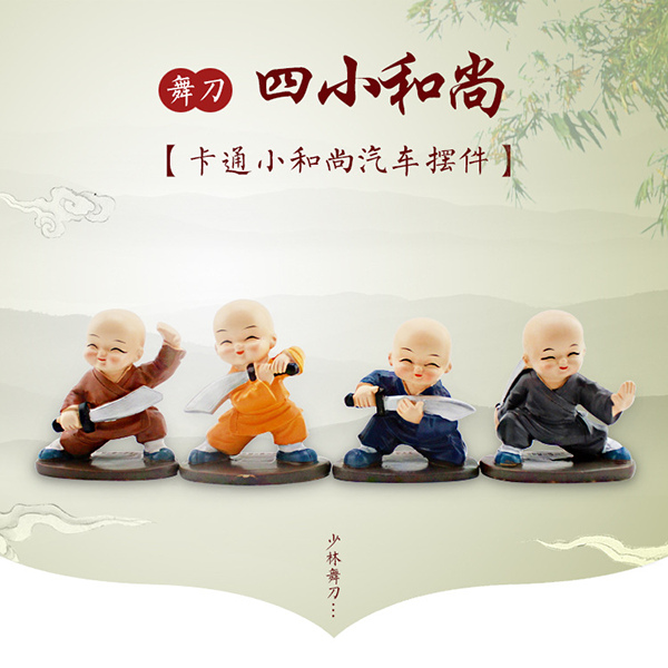Bộ tượng 4 chú tiểu múa đao