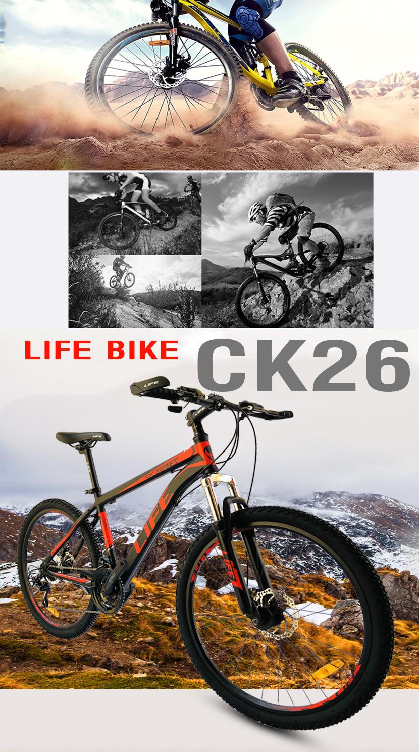 Life LCK26 khung thép chống gỉ