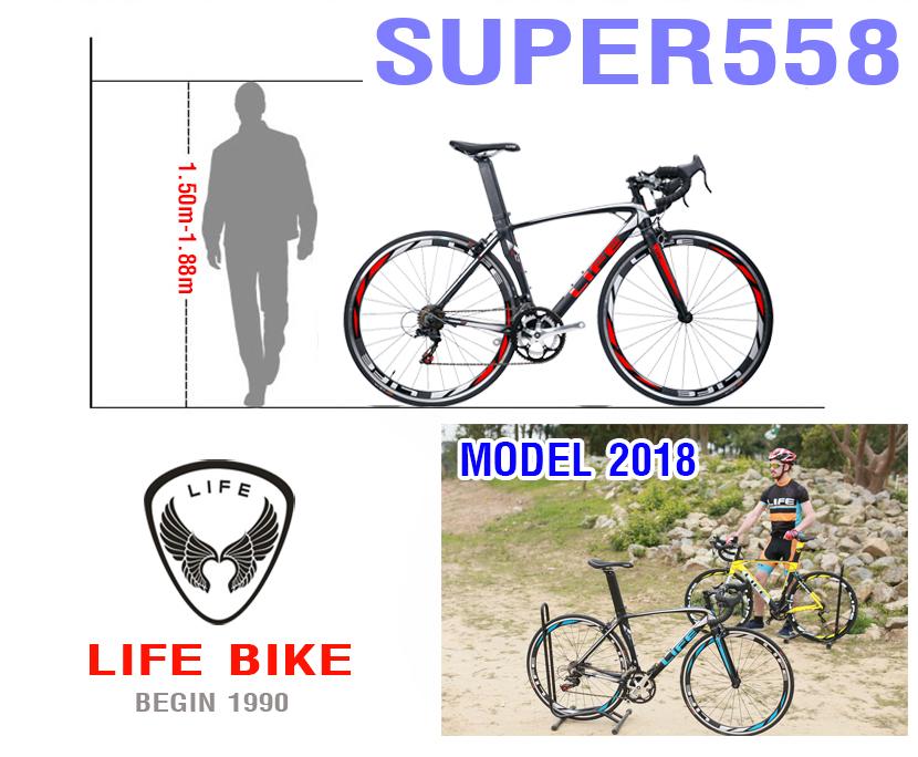 Xe đạp đua Life Super558 model 2018