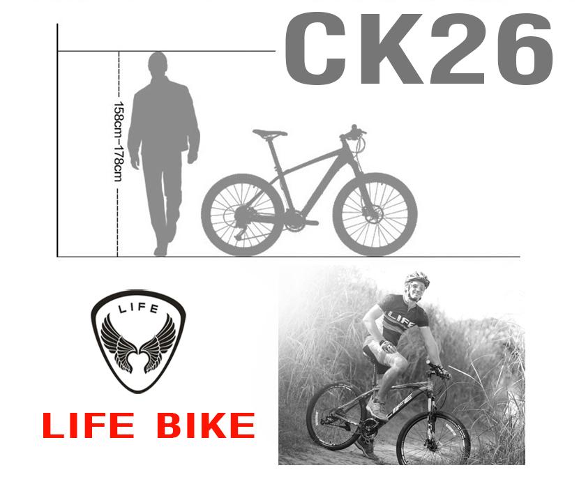 Xe đạp Life LCK26