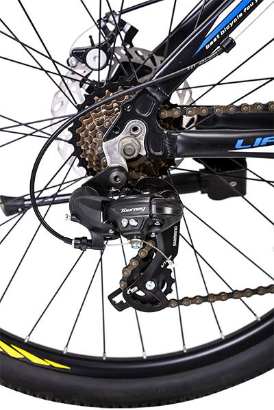 gạt líp xe đạp địa hình life l38.2