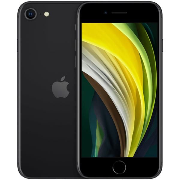 Iphone SE 2020-64Gb (Cũ 95-97%)