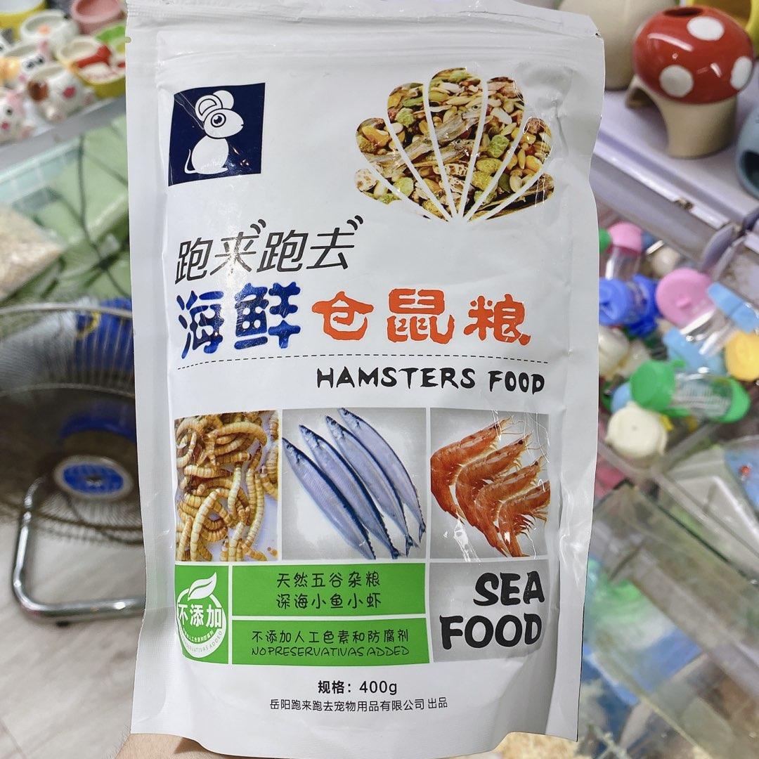 Thức ăn gogo hải sản 400gr