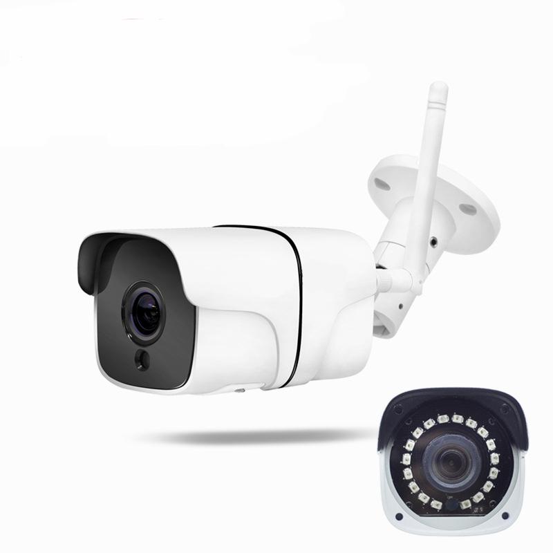 Camera Wifi ngoài trời ES-CM07