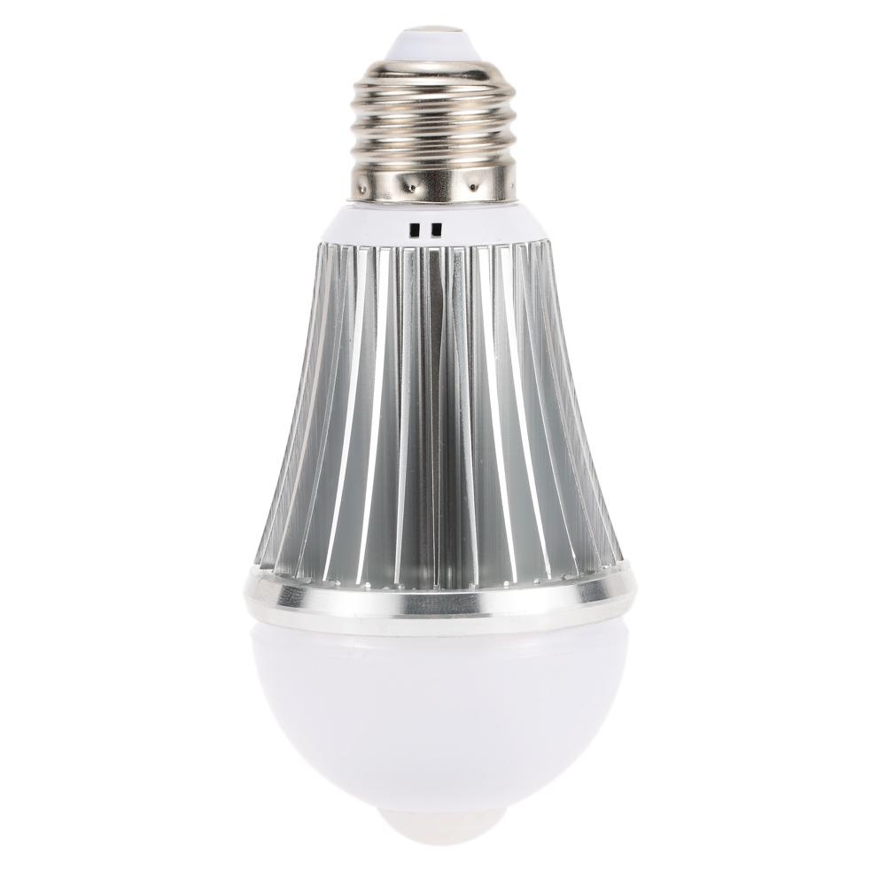 Đèn cảm ứng hồng ngoại ES-20.03