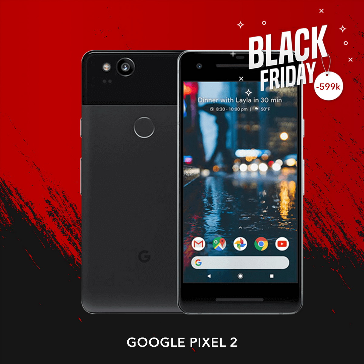 Google Pixel 2 |  Black Friday