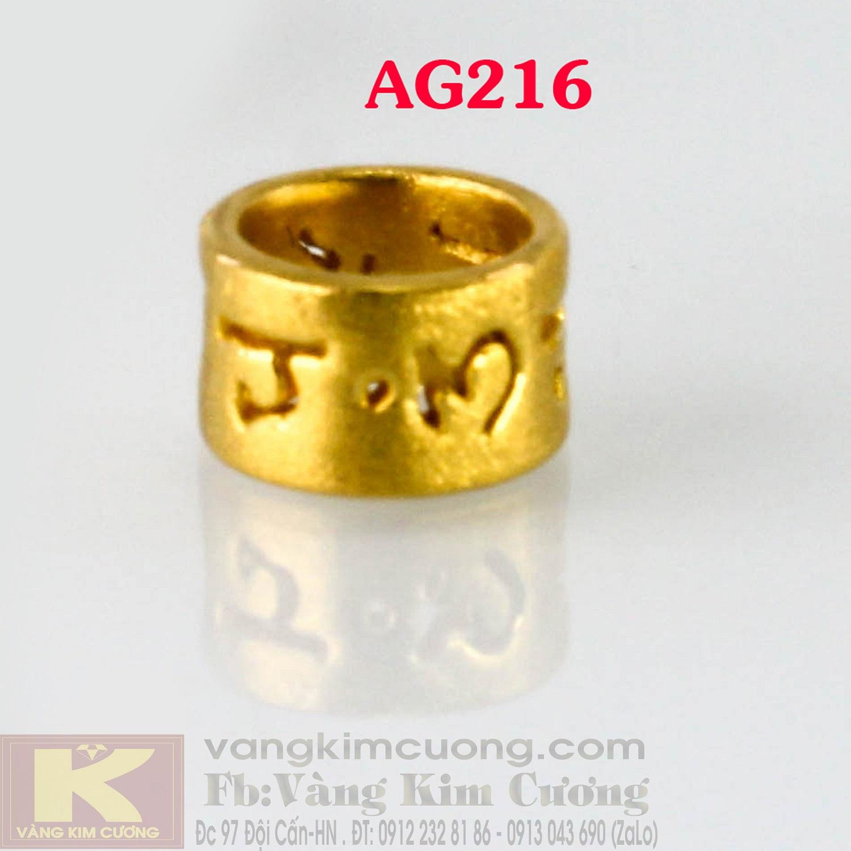 Charm trụ bình an 24k mã AG216
