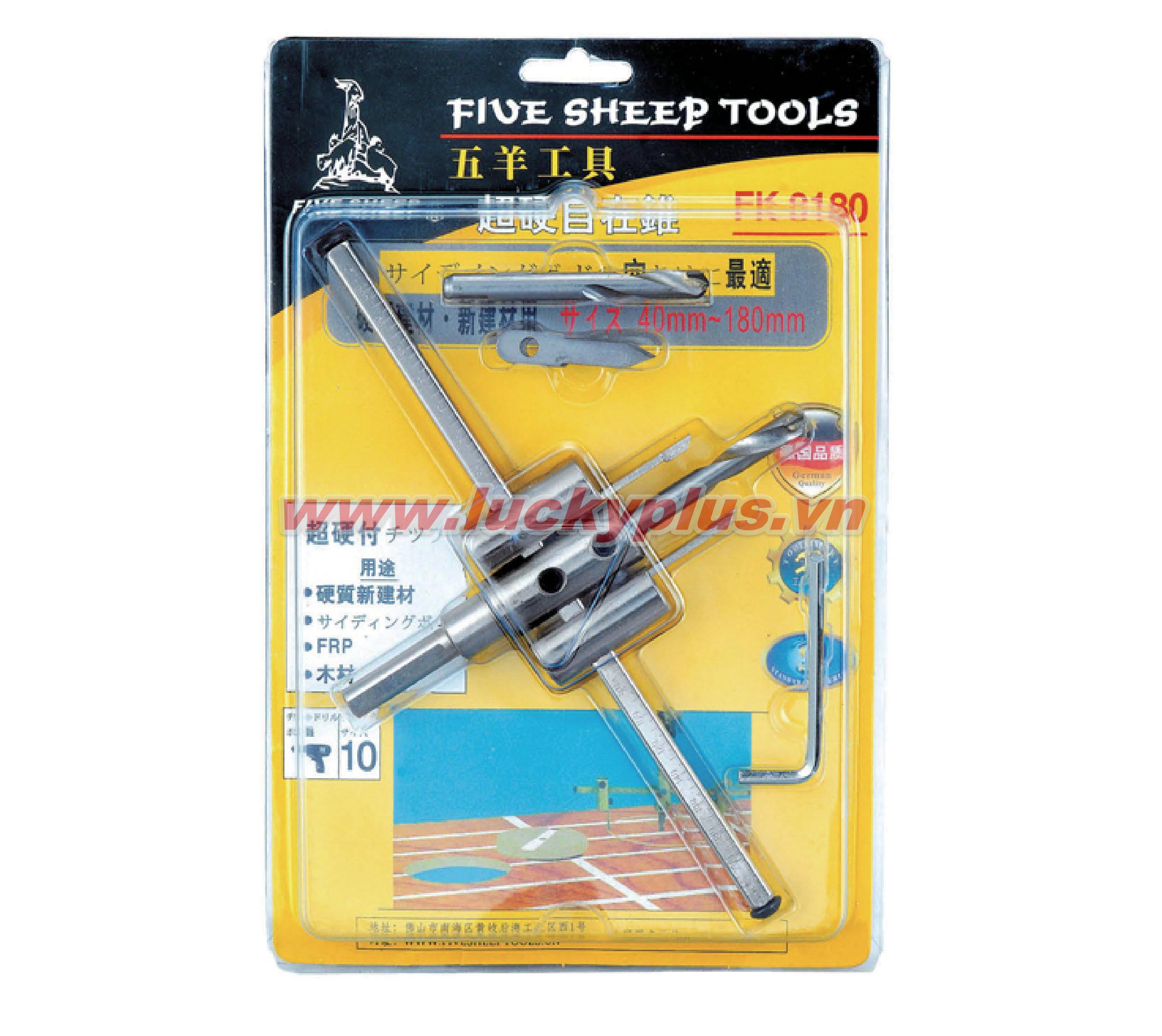 Mũi khoét lỗ FiveSheep FK-0180 40-180mm