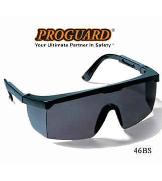 Kính Proguard