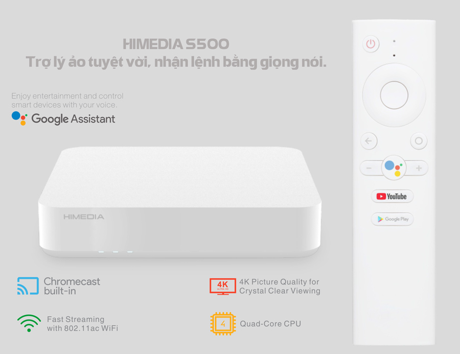 himedia s500 android tv