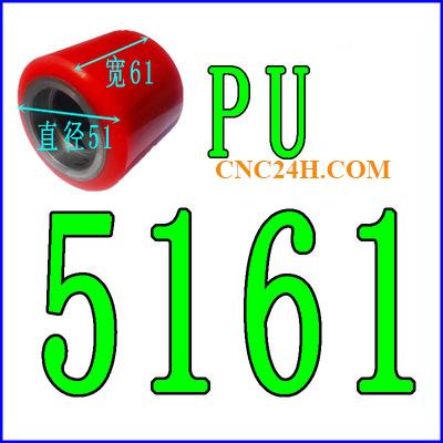 Bánh xe PU - Bánh xe nâng tay 51x61