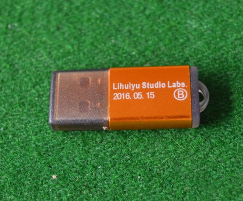 USB Dongle mở khóa phần mềm Laser