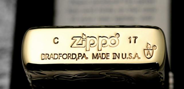 mộc đáy zippo armor