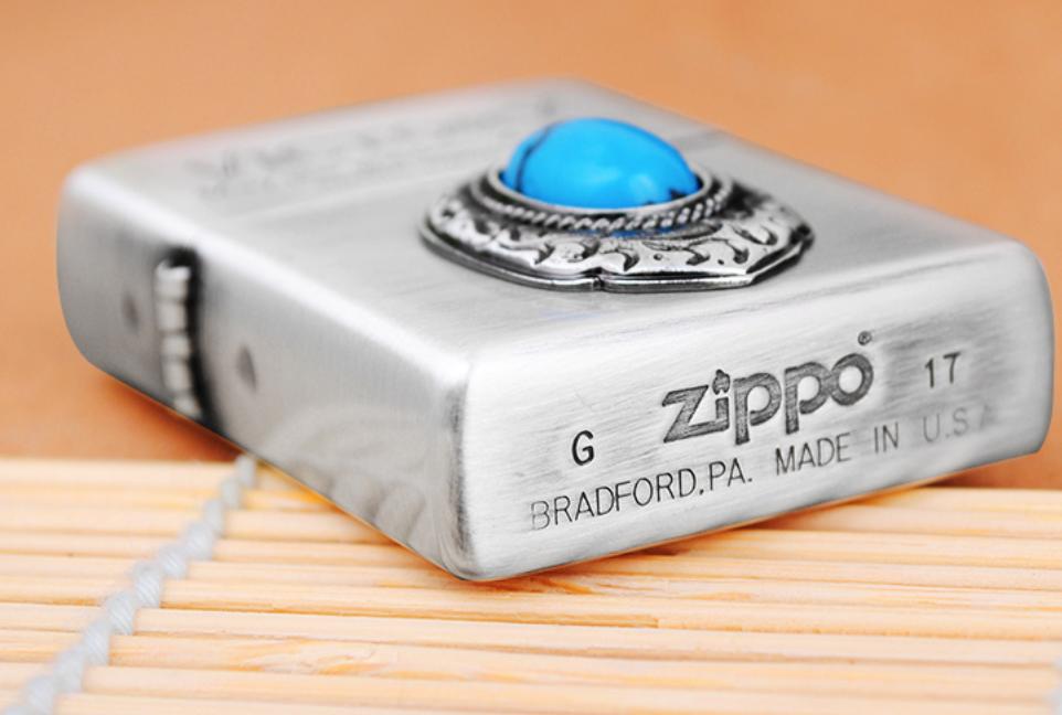 Zippo VICTORY