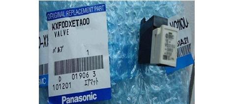 CM402/CM602 solenoid valve