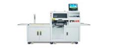 Multi-function LED Chip mounter M3 ( Máy gắn linh kiện đa chức năng, gắn được nhiều loại linh kiện cho sản xuất LED )