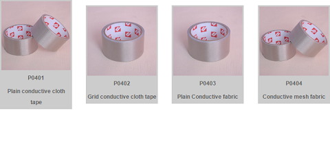 CONDUCTIVE CLOTH TAPE
