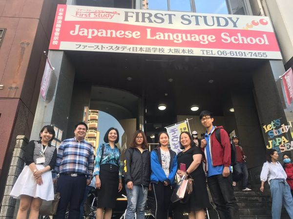 FIRST STUDY JAPANESE LANGUAGE SCHOOL OSAKA