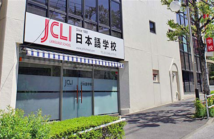 JCLI LANGUAGE SCHOOL