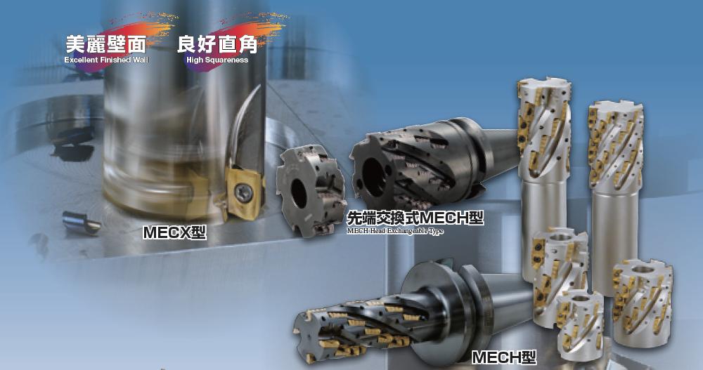 MECH050R11-8-4T-BT50/HOLDER