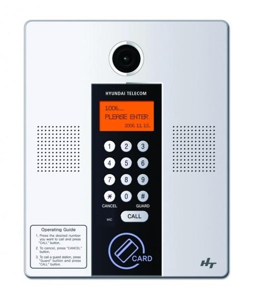 HLPC-8200