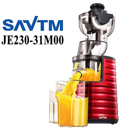 Máy ép trái cây SAVTM JE230-31M00 (ép chậm)