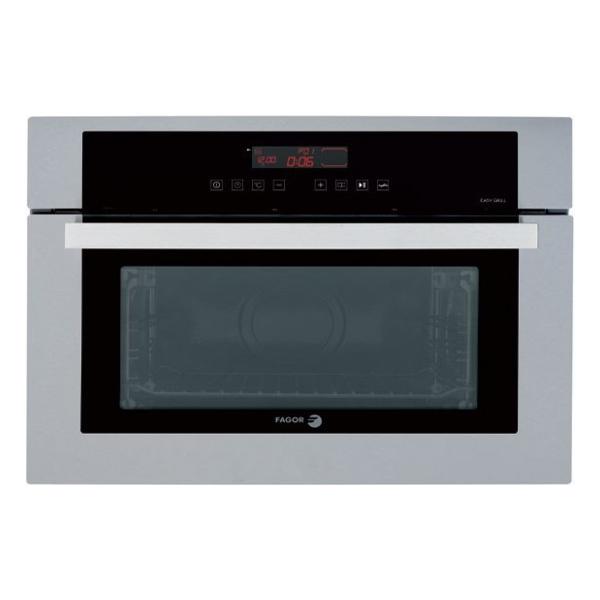 Lò vi sóng âm tủ bếp kèm nướng Fagor MWB-580BTCX