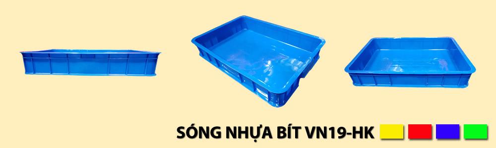 Sóng nhựa bít VN19-HK