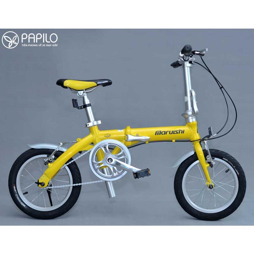 Xe đạp gấp Maruishi Nhật Bản 412 gấp gọn