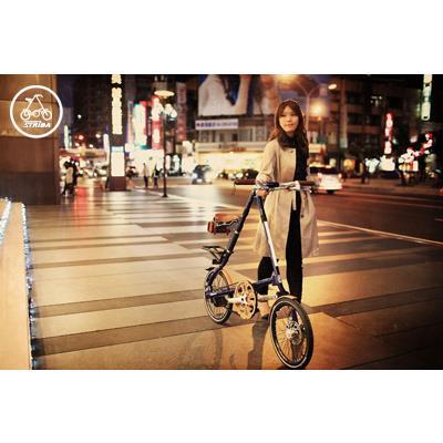 Xe đạp gấp Strida 5.0