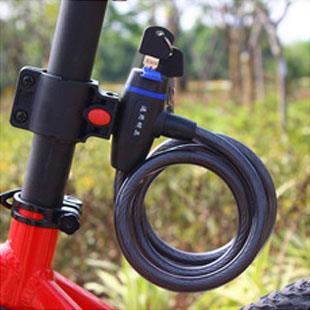 Khóa xe đạp bộ chìa