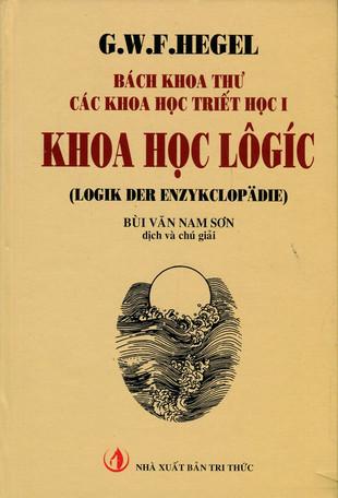 Bách khoa thư các khoa học triết học I: Khoa học logic Hegel