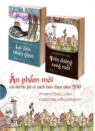 Lạc Giữa Nhân Gian Và Trên Đường Rong  - Phạm Công Luận, Đặng Nguyễn Đông Vy
