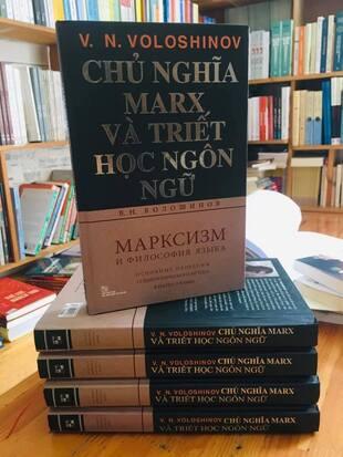 Chủ nghĩa Marx và triết học ngôn ngữ V.N. Voloshinov