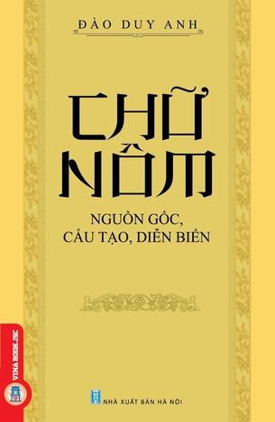 Chữ Nôm, nguồn gốc, cấu tạo, diễn diến, Đào Duy Anh