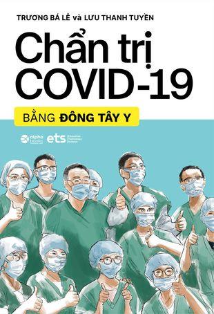 Combo Y Học (4 cuốn): Nguồn gốc dịch bệnh, Hệ miễn dịch, Chẩn trị Covid-19