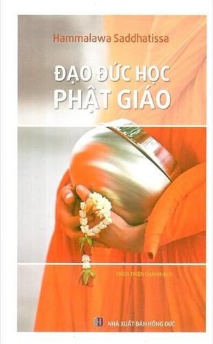 Đạo đức học Phật giáo Hammalawa Saddhatissa