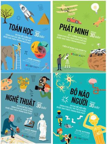Combo Sách Trong 30 Giây: Nghệ Thuật, Bộ Não Người, Toán Học, Phát Minh, Toán Học