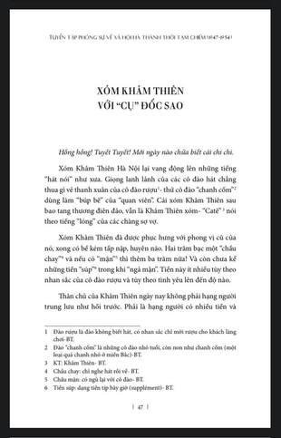 Hà Nội Một Thân: Tuyển tập phóng sự về xã hội Hà Thành thời tạm chiếm 1947-1954