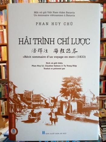 Hải Trình Chí Lược Phan Huy Chú