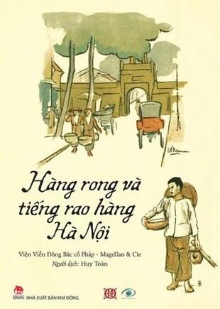 Hà Nội Phong Tục, Văn Chương Nguyễn Vinh Phúc