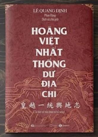 Sách Hoàng Việt Nhất Thống Dư Địa Chí; Lê Quang Định