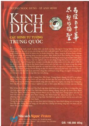 Kinh Dịch: Cấu Hình Tư Tưởng Trung Quốc - TS. Dương Ngọc Dũng