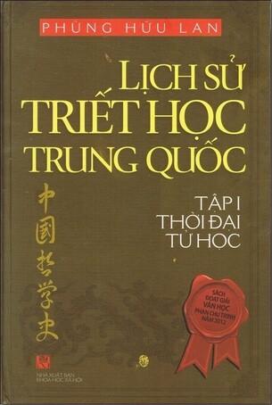 Lịch sử triết học Trung Quốc Phùng Hữu Lan
