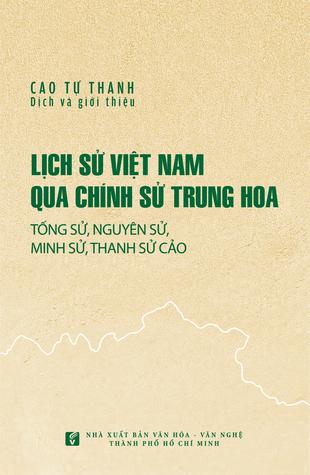 lịch sử Việt Nam qua chính sử Trung Hoa