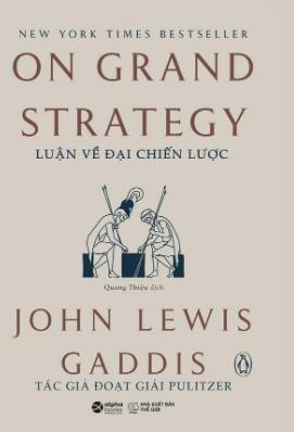 Luận về đại chiến lược