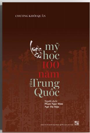 Lược Sử Mỹ Học 100 Năm Của Trung Quốc