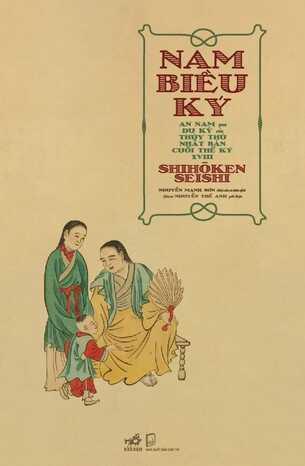 Nam Biều Ký An Nam Qua Du Ký Thủy Thủ Nhật Bản Cuối Thế Kỷ XVIII