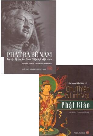 Biểu tượng thần thoại về Chư Thiên và linh vật Phật giáo