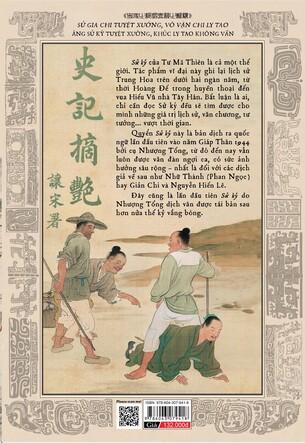 Sử Ký Tư Mã Thiên– Bản Dịch Quốc Ngữ Đầu Tiên Năm Giáp Thân (1944)